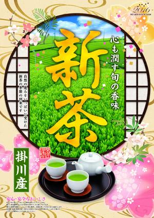 H28新茶EŽï¾Ÿï½½E€E°01D