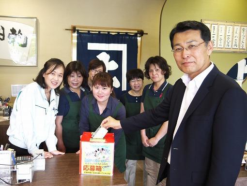 20160601新茶サプライズ券抽選